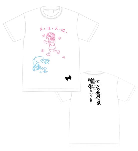 本渡楓の画像 p1_6