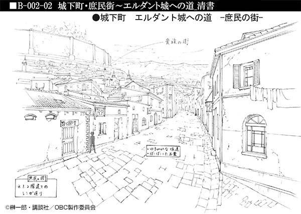 http://www.tbs.co.jp/anime/obc/special/images/art/art_img06.jpg