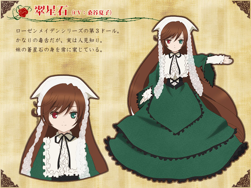 ... Suiseiseki from Rozen maiden?... - References, Tutorials , and More
