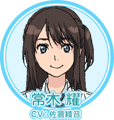 http://www.tbs.co.jp/anime/seiren/chara/img/chara01.png