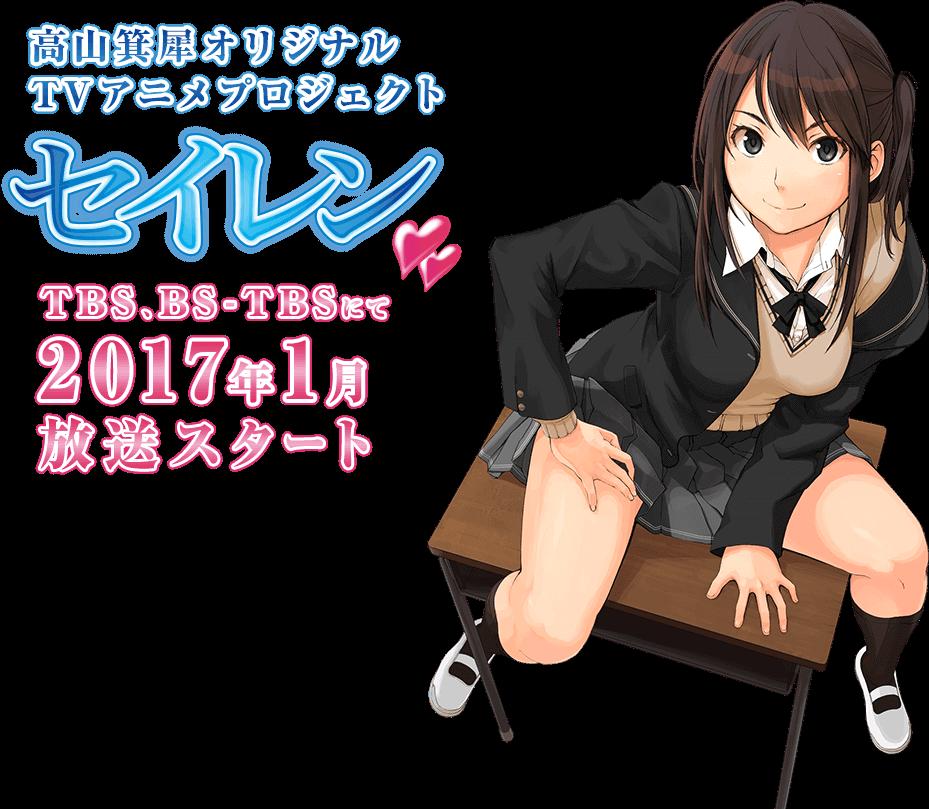 アニメイズム「亜人」#15
