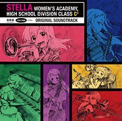 http://www.tbs.co.jp/anime/stella/disc/images/cd03.jpg