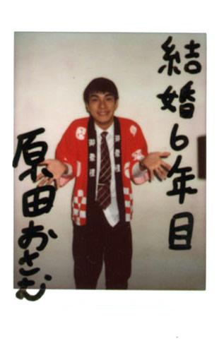 原田おさむ TBS「あらびき団」 TBSトップページ 番組表 ご意見・お問い合せ ENGLISH