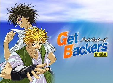 :::..Get Backers..:::�����::: top_visual.jpg