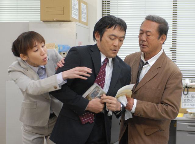 税務調査官・窓際太郎の事件簿の画像 p1_39