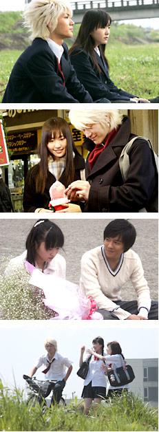 تفرير عن الفلم الياباني Sky of love,أنيدرا