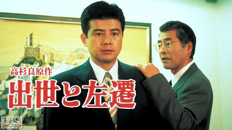 TBS チャンネル