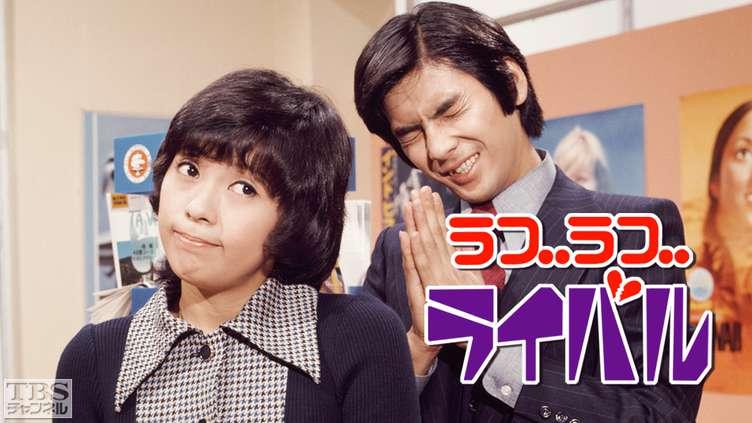 高橋昌也 (俳優)の画像 p1_21