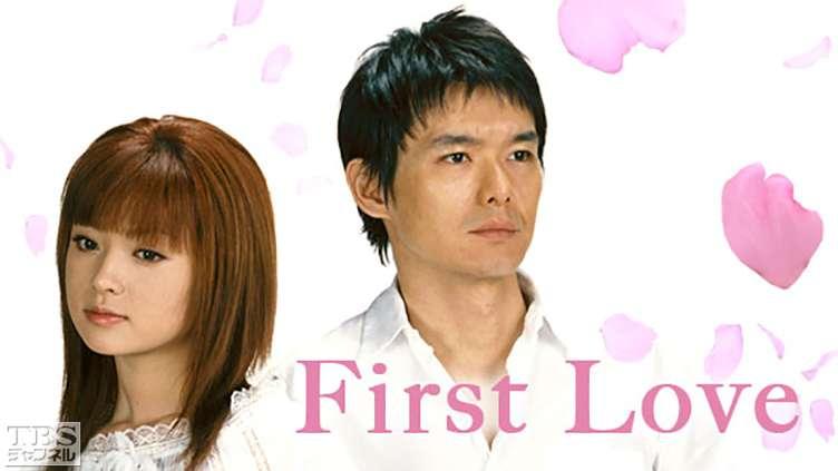 First Loveのヒロイン深田恭子