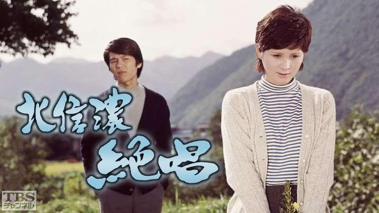 折原啓子の画像 p1_28
