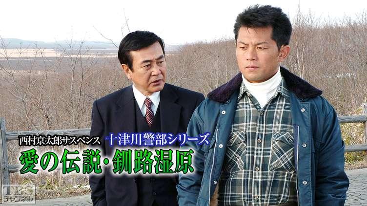 小野ヤスシの画像 p1_4