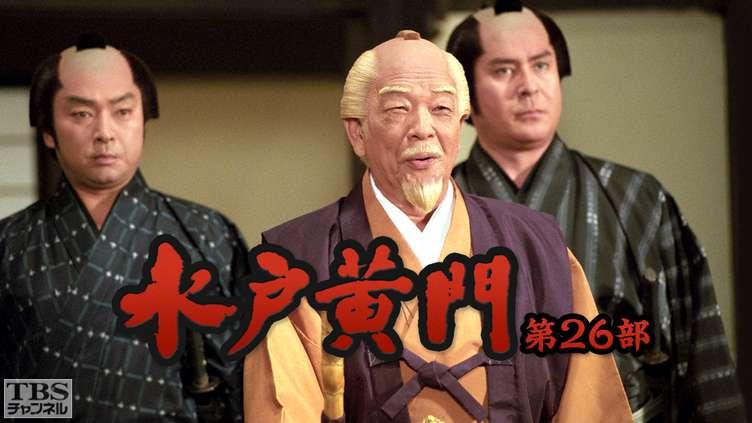 佐野浅夫の画像 p1_15