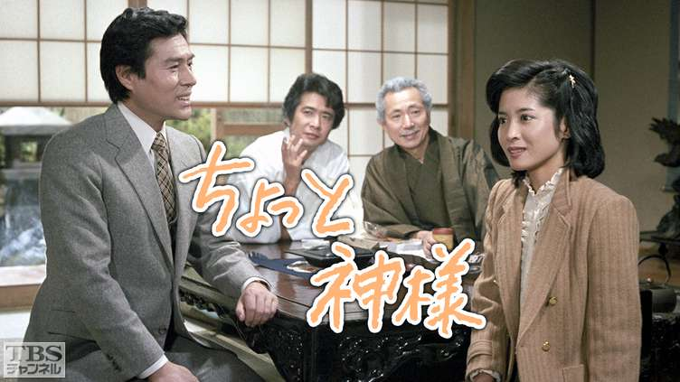 中田 広志