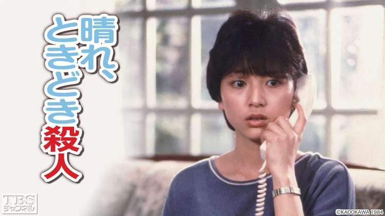 神田隆 (俳優)の画像 p1_17