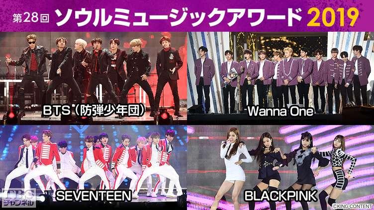 アワード ソウル ミュージック ソウルミュージックアワード2021 【SMA】ENHYPENの