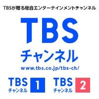 函館 テレビ 番組 表
