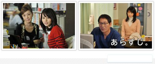 http://www.tbs.co.jp/umareru2011/story/img/h1_02.jpg
