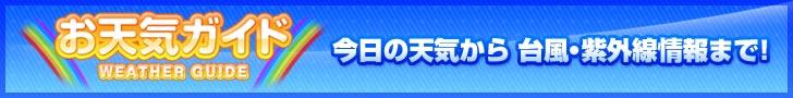 banner_AD