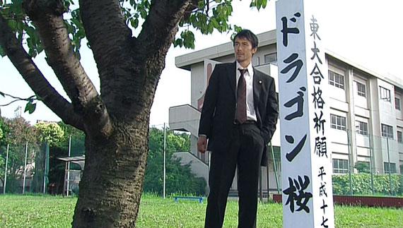日曜劇場『ドラゴン桜2』(仮)|TBSテレビ