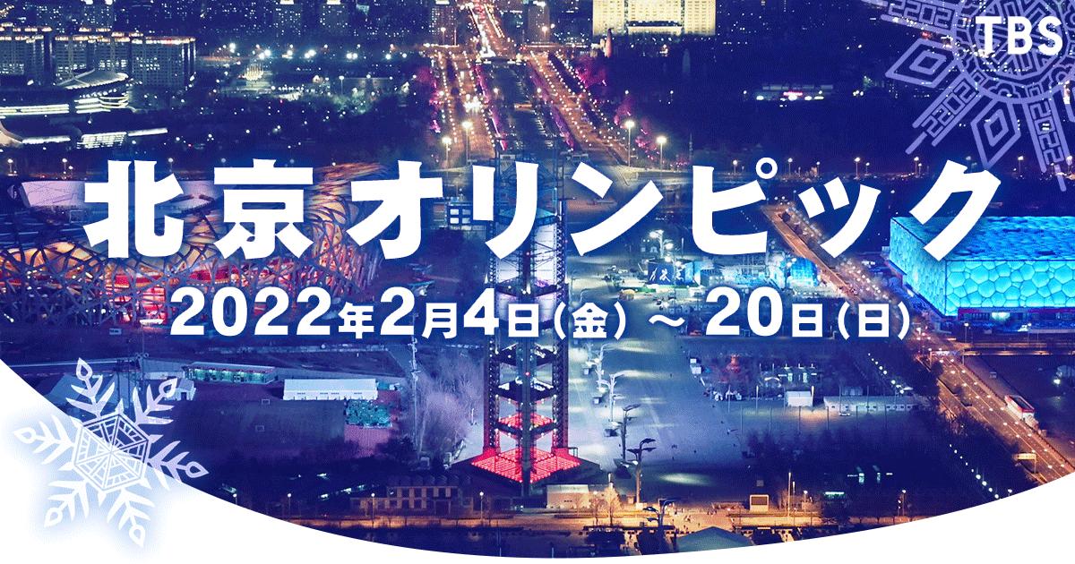 東京オリンピック サーフィン 男子/女子3位決定戦・決勝