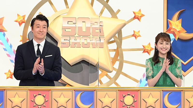 快答!50面SHOW 動画 2021年7月25日 210725