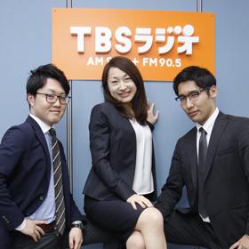 TBSラジオ 2018年度採用情報