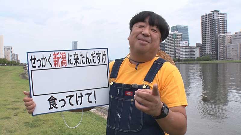 新潟 テレビ 番組 表 テレビ番組表 - BSN新潟放送|テレビ