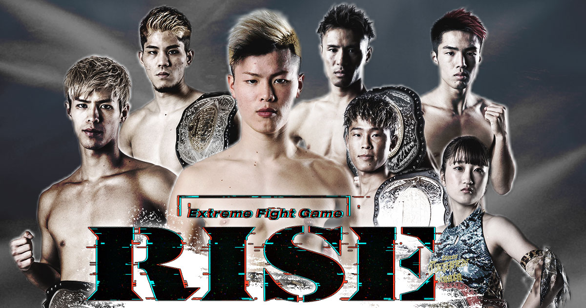 RISE 立技格闘技 新時代 動画 2020年8月29日