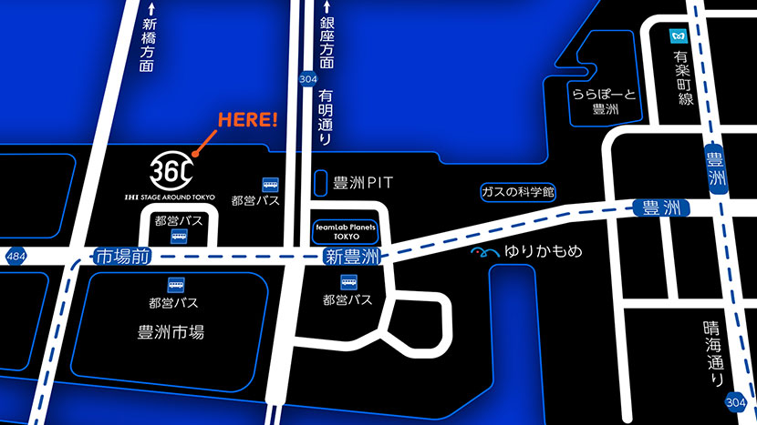 ステージ 東京 ihi アラウンド