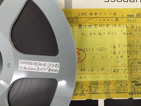 tbs ラジオ 三島 由紀夫
